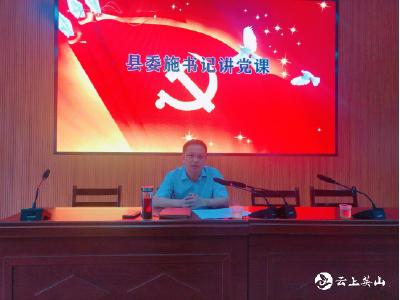 施振宇参加方家咀村支部主题党日活动