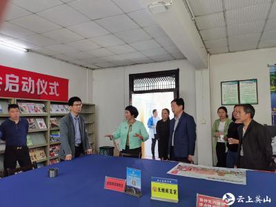 黄泓视察公共文化服务体系示范区创建工作
