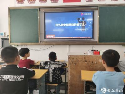 温泉小学开展防范电信诈骗宣传活动