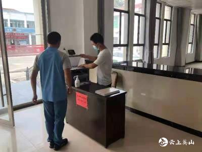 【学党史办实事】红山镇开展办牌办证便民服务活动