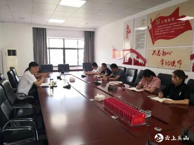 县九昇集团召开安全生产专题工作会
