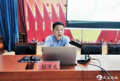 杨柳湾镇召开党史学习教育推进会暨专题宣讲会