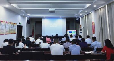 我县组织招商干部参加全市产业招商分局培训暨出征仪式
