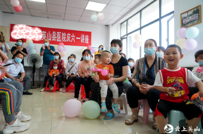 县人民医院儿科开展儿童节联谊活动