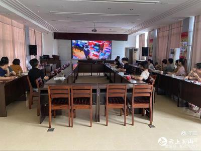 县科技经信局召开节前廉政提醒会