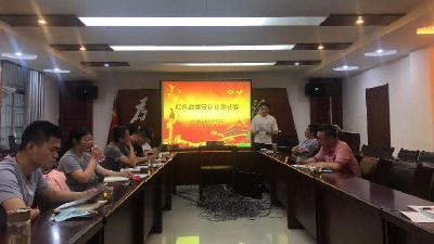 县工业经济联合会开展红色故事宣讲比赛