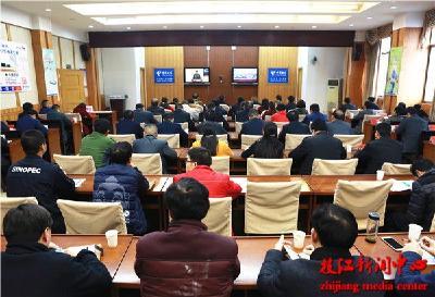 我市组织收听收看宜昌市消防工作电视电话会