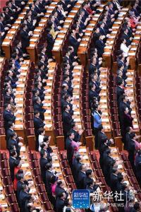 十九大闭幕会在北京人民大会堂举行