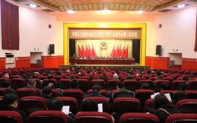 政协枝江市第六届委员会第三次会议开幕 市委书记刘丰雷寄语广大委员