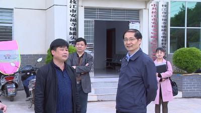 刘丰雷赴罐头嘴村调研脱贫攻坚工作