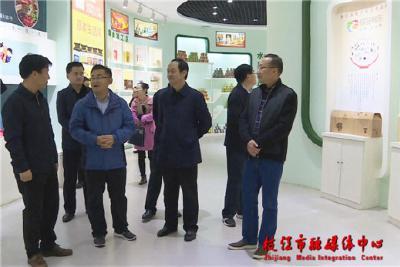 海原县考察团来我市考察食品产业发展情况