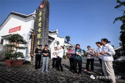 """喜讯!""""步步升李厚春""""入选文旅部乡村文化和旅游能人支持项目"""
