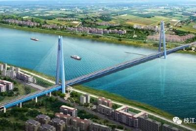 重磅!枝江百里洲长江大桥纳入国家规划!