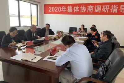 湖北省总工会深入我市企业开展集体协商工作调研