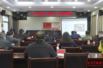 市人大常委会开展《中华人民共和国渔业法》学法活动