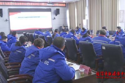 市委宣讲团到中国石化枝江石油分公司宣讲党的十九届五中全会精神