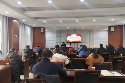 市委宣讲团到市发改局宣讲党的十九届五中全会精神