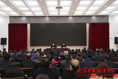 枝江市2020年述职述廉大会和民意调查会议召开