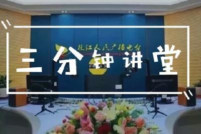 【三分钟讲堂】党的十九届五中全会释放未来中国发展的四个重要信号