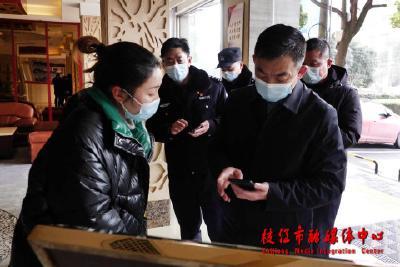 市公安局对酒店行业开展疫情防控重点检查