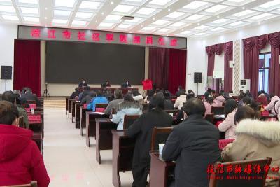 枝江市社区学院揭牌!