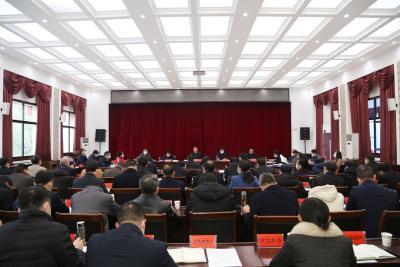 """市委常委会(扩大)会议召开 传达学习省、宜昌市""""两会""""精神"""