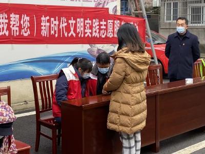 """【新时代文明实践】""""这个春节"""",丰坪巷社区志愿者用""""志愿服务""""温暖辖区居民"""