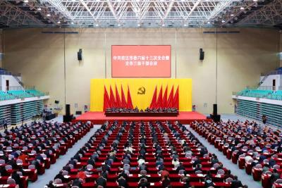 枝江市委六届十三次全会暨全市三级干部会议召开