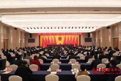 市六届人大七次会议举行预备会议及代表培训会议