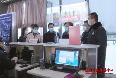 交通运输部来枝检查春运安全和疫情防控工作