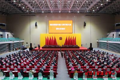市六届人大七次会议举行第二次全体会议