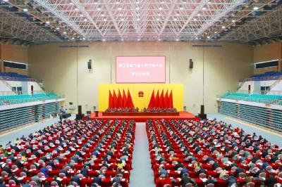 枝江市第六届人民代表大会第七次会议开幕
