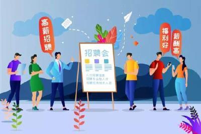安福寺镇举办四场招聘会 400余人达成就业意向