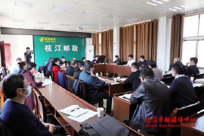 余峰参加市政协第六届委员会第五次会议农业界别分组讨论