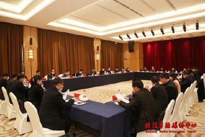 市六届人大七次会议主席团举行第三次会议