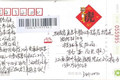 一封温暖的来信——在外枝江人为家乡发展奉献金点子