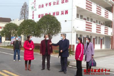 宜昌市教育局来我市检查指导学校春季开学工作
