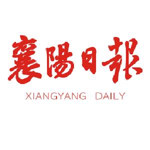 枣阳市优化企业营商环境  助力企业加快生产