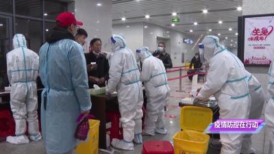 枣阳在襄阳率先实现火车站出站即可进行核酸检测