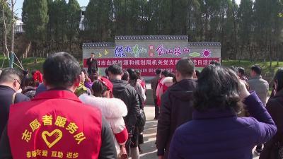 枣阳市自然资源和规划局组织机关党员到大阜山林场开展主题党日活动