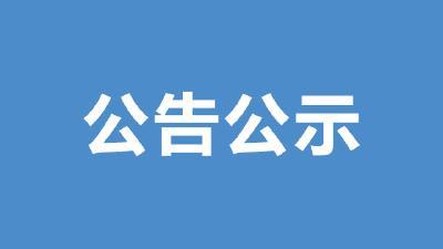 浠水县规模以上企业2019年人才招聘公告