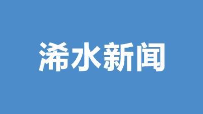 浠水县总工会开展母婴关爱室创建工作专题调研