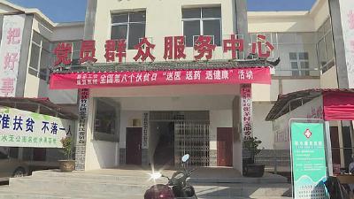 """浠水县总工会在驻点帮扶村开展 """"送医送药送健康""""活动"""