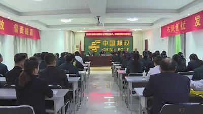 浠水县总工会在邮政系统举办业务岗位练兵、技能比武大赛
