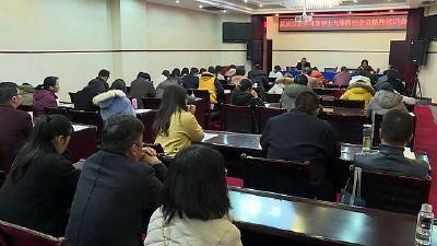 浠水县总工会学习贯彻十九届四中全会精神