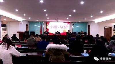 """浠水县加快推进""""证照分离""""改革全覆盖"""