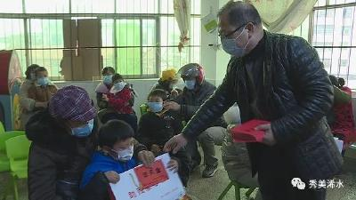 浠水县残联积极开展慰问残疾儿童活动