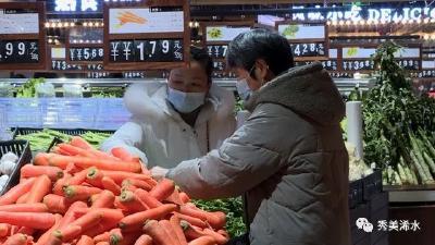 浠水盛百客超市:备足货源迎春节,严密防控保安全