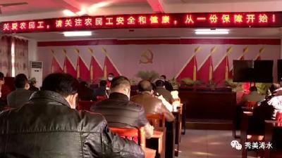浠水县洗马镇举办政策性农业保险业务培训会
