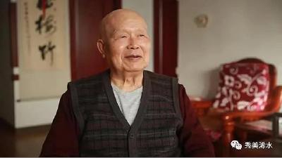 浠水籍老将军冷鹏飞:军心火红,资助家乡贫困学子